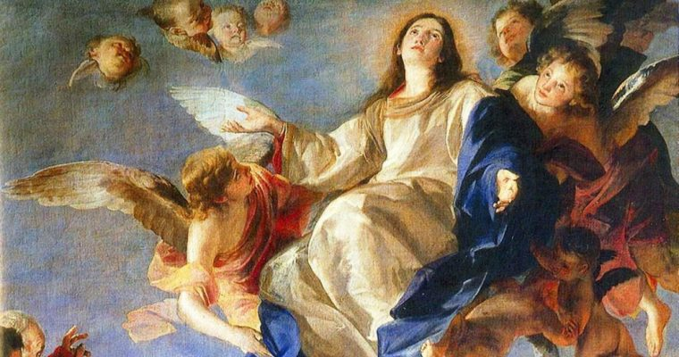 La Asunción de la Santísima Virgen María se celebra cada 15 de agosto